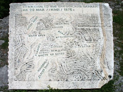 okolchitsa-peak-battle-map
