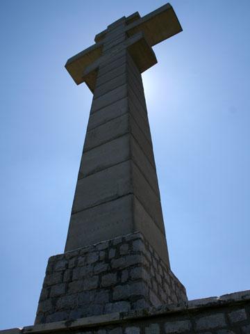 okolchitsa-peak-botev-monument-cross