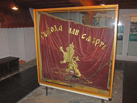 panagyurishte-rayna-knyaginya-house-museum-flag