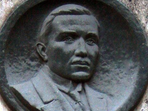 petko-petkov-plaque-detail
