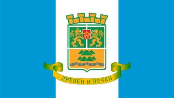 plovdiv flag