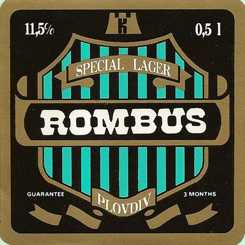 rombus-special-lager-11-5-percent