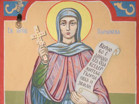 St Paraskeva wall painting