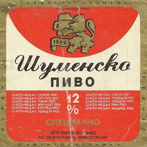 shumensko-12-percent
