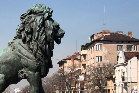 lion bridge sofia, bulgaria