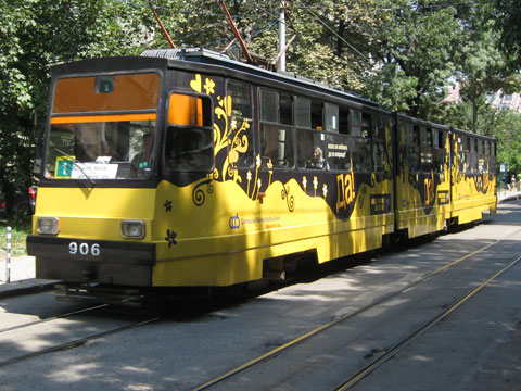 Sofia no 1 western union tram