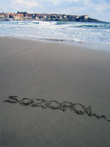 sozopol-cropped