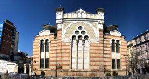 sofia synagogue image gallery