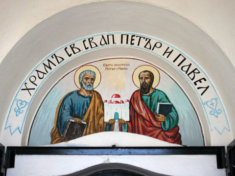 Picture of the Apostles Peter and Paul above the church entrance
