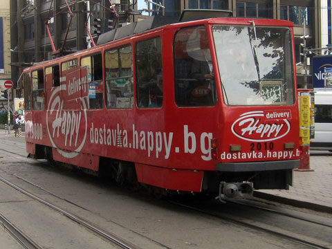 tram-10-happy-bar-and-grill