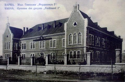 The Men's Gymnasium