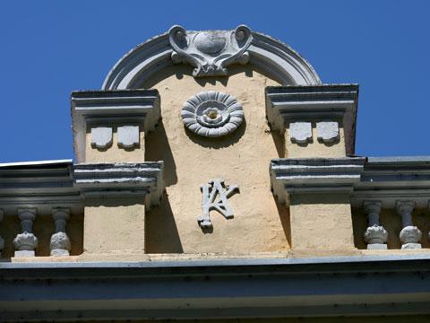 vidin-architectural-detail