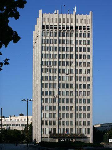 vidin-city-hall