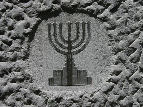 vidin-jewish-memorial-02