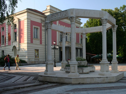 vidin-theatre