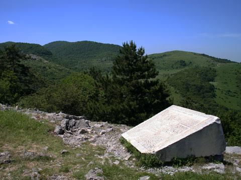 view-of-surrounding-hills-from-okolchitsa-peak