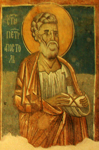 zemen-fresco-apostle-peter