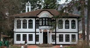 etropole history museum
