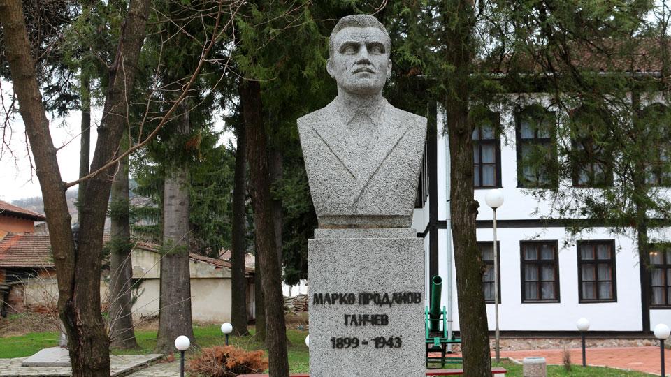marko ganchev