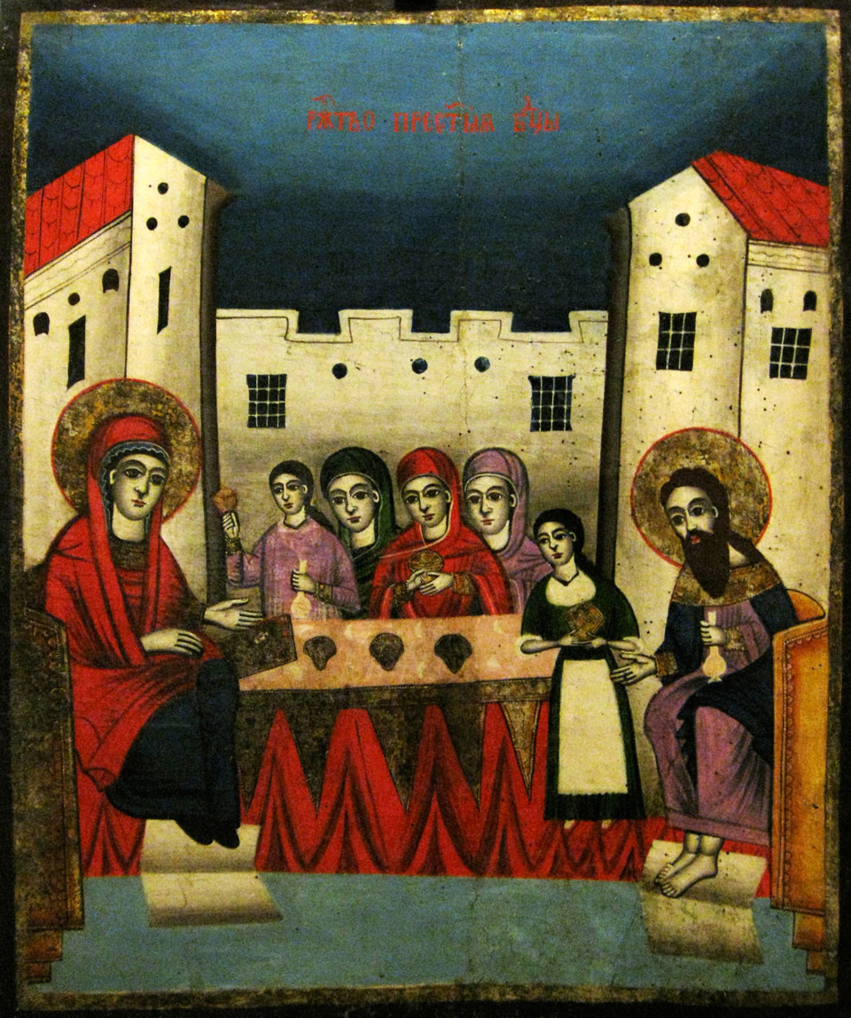 great feast nativity of the theotokos
