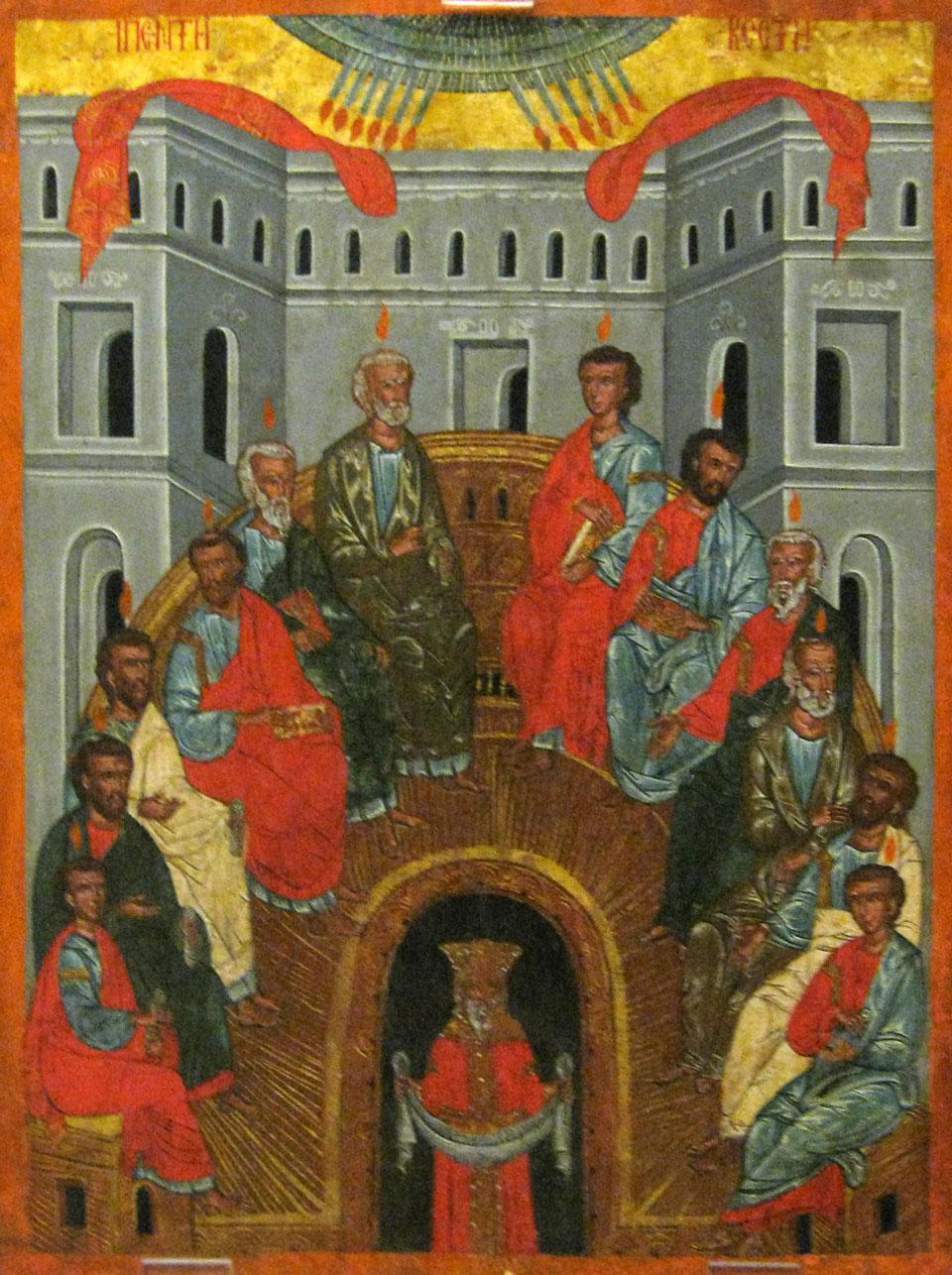 great feast of pentecost