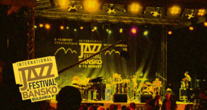 bansko international jazz festival 2017