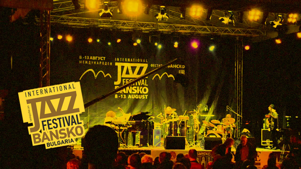 bansko international jazz festival