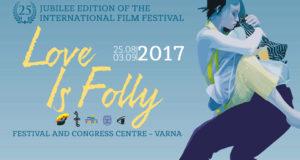 love is folly 2017