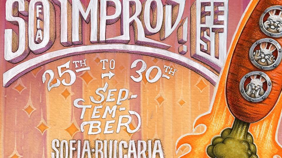 Sofia Improv Fest 2017