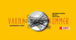 varna summer international music festival 2017