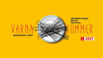 varna summer international music festival 2017