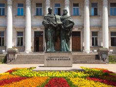 Saints Cyril and Methodius National Library Sofia Bulgaria