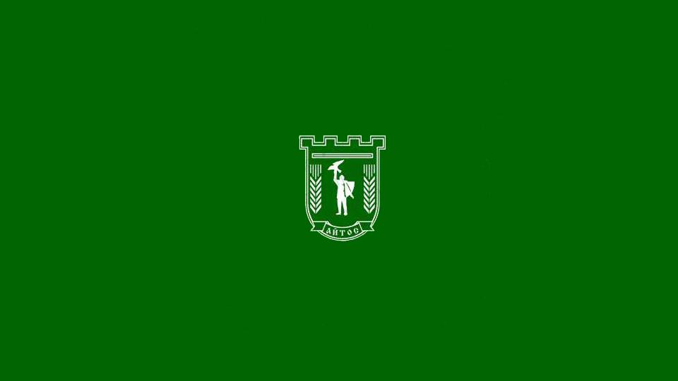 Aytos Municipality, Burgas Province