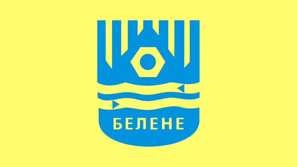 Belene Municipality Pleven Province