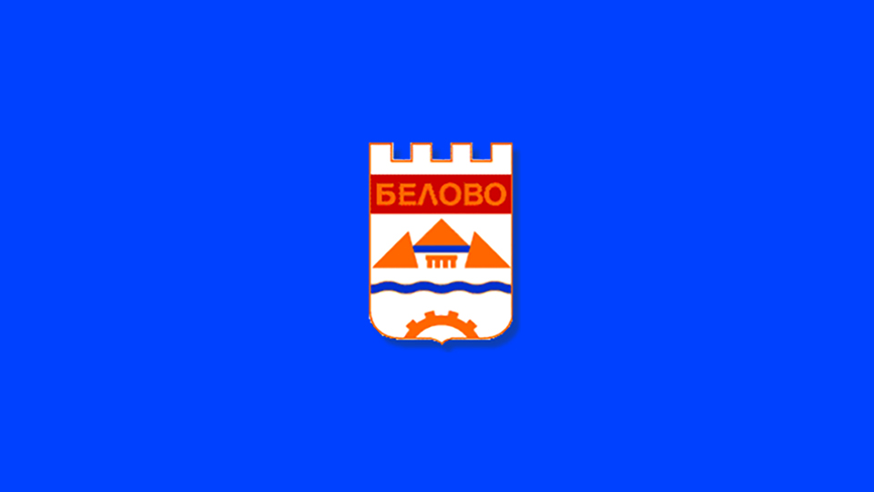 Belovo Municipality Pazardzhik Province