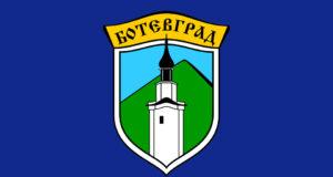 Botevgrad Municipality Sofia Province