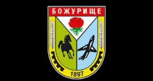 Bozhurishte Municipality Sofia Province
