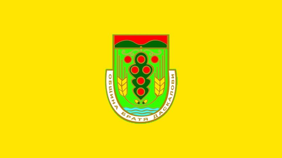 Bratya Daskalovi Municipality Stara Zagora Province