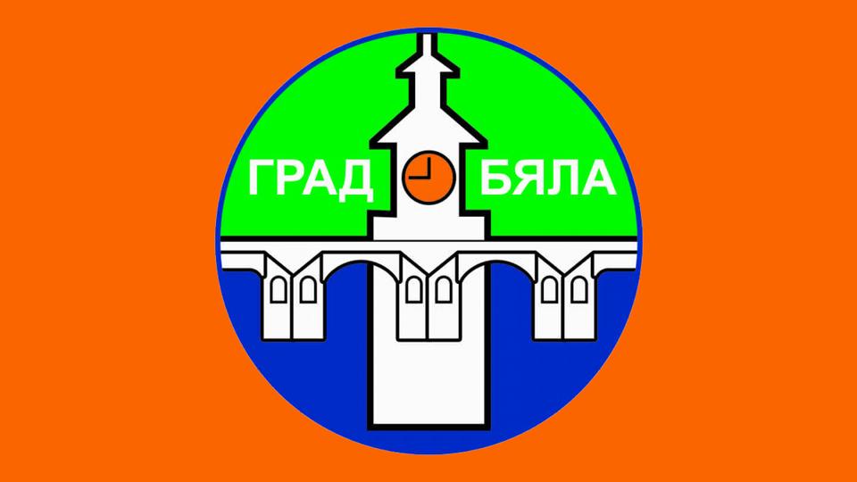 Byala Municipality Ruse Province
