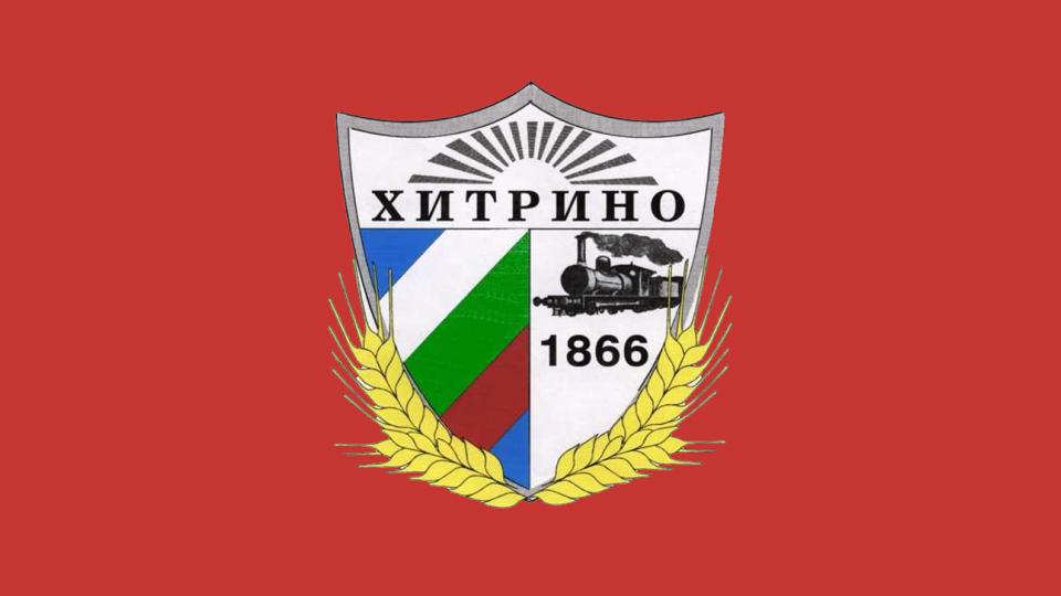Hitrino Municipality Shumen Province