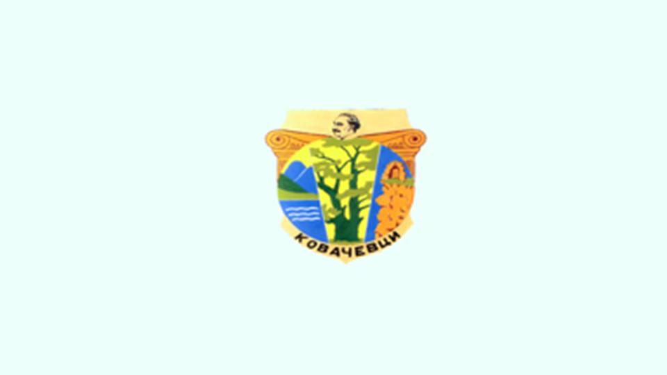 Kovachevtsi Municipality Pernik Province