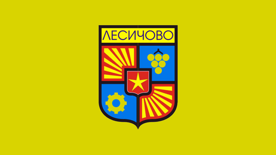 Lesichovo Municipality Pazardzhik Province