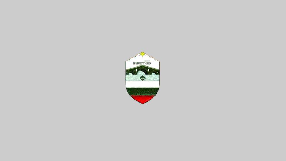 Nevestino Municipality Kyustendil Province