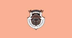 Pavlikeni Municipality Veliko Tarnovo Province