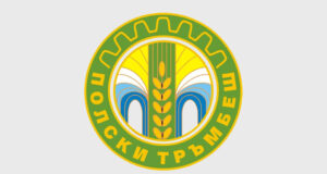 Polski Trambesh Municipality Veliko Tarnovo Province