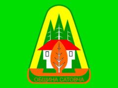 satovcha municipality image gallery