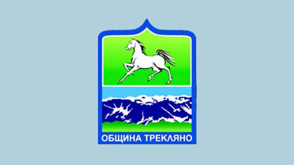 Treklyano Municipality Kyustendil Province