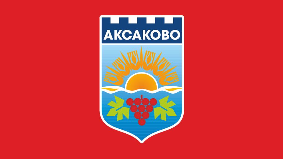 aksakovo municipality