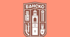 Bansko Municipality Blagoevgrad Province