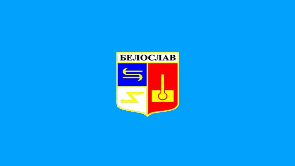 Beloslav Municipality Varna Province